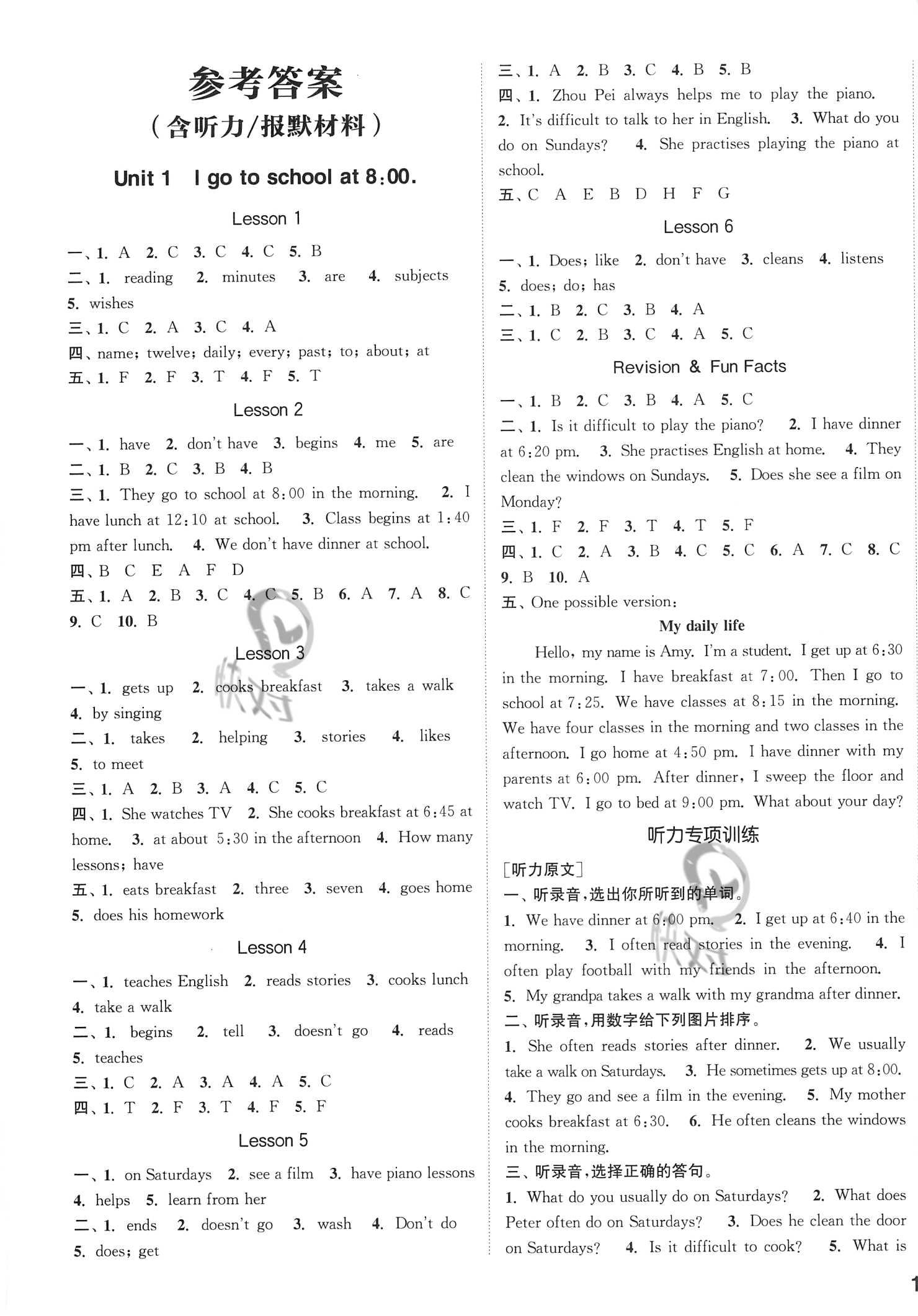 2021年课时作业本(精通)六年级英语上册人教版